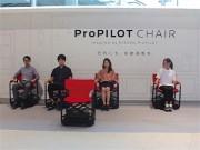 日産本社で「行列を自動で進む椅子」展示  自動運転技術 をPR