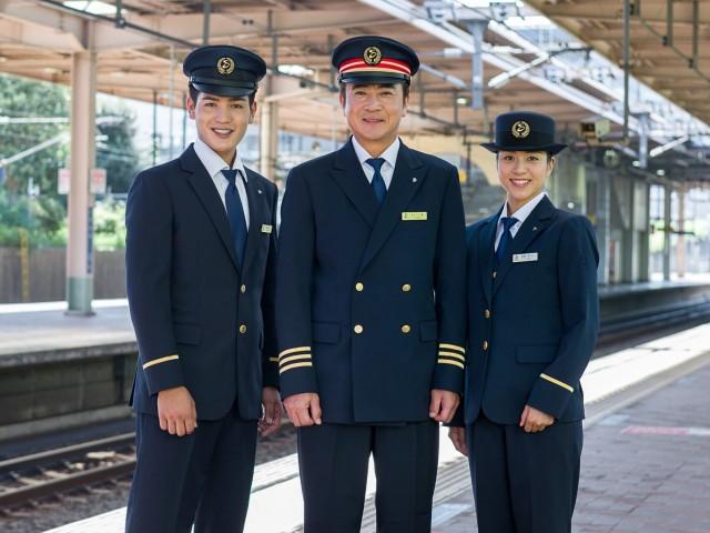 鉄道の冬制服