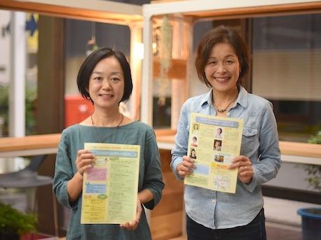 講座をコーディネートするウェブメディア「森ノオト」編集長の北原まどかさん(左)と関内イノベーションイニシアチブ代表取締役の治田友香さん