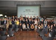 横浜市経済局がデータを活用した「ビジネスプラン・ブートキャンプ」参加者募集 データサイエンスセミナーも