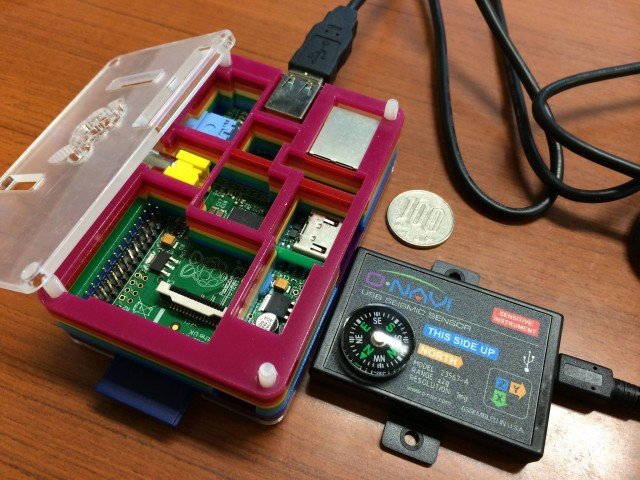 地震波計測センサー(出展:横浜市立大学金亜伊研究室)