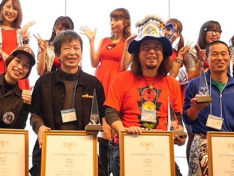 昨年の「JAPAN BREWERS CUP」