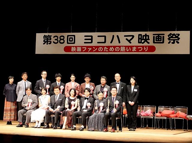 第38回 ヨコハマ映画祭授賞式