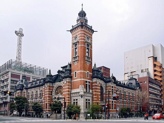 1917年創建の横浜市開港記念会館
