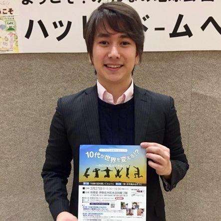 オール・ニッポン・レノベーション代表理事の富樫さん