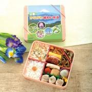 崎陽軒が「初夏のかながわ味わい弁当」 神奈川の名物・県産食材を使用