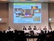 横浜市が「ソーシャルインパクト・フォーラム ヨコハマ」 社会的インパクト投資をテーマに