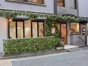 横浜・元町に保育サービス付きシェアオフィス「マフィス」 企業主導型保育事業