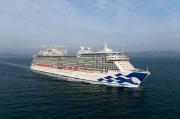 新造船「マジェスティック・プリンセス」が横浜初入港 海上見学会に200人を招待