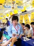 キリンビール×京急「横浜づくりビール電車」が特別運行 車内で工場直送ビール