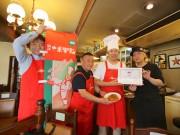 日本ナポリタン学会が黄金町のテクノ喫茶「珈琲山」を認定店舗に