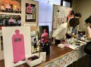 かながわ県民センターで「AIDS文化フォーラムin横浜」 リアルとであう