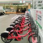 シェアサイクル「ベイバイク」がコンビニに初めてポートを設置 横浜都心部コミュニティサイクル事業