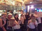 横浜・反町で街フェス「Tammachi Block Party」 5店舗を回遊