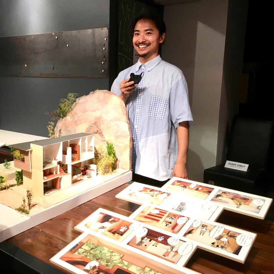オンデザインの若手建築家・田中比呂夢さん