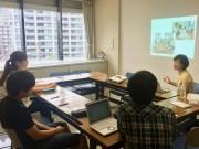 神奈川県が「マイプロ! For Kanagawa」参加大学生を募集 学生のプロジェクトを応援