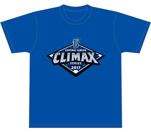 クライマックスシリーズ2017「Tシャツ」