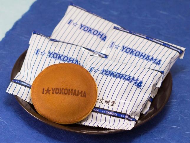 10月31日に配布する「横濱文明堂」のどら焼き