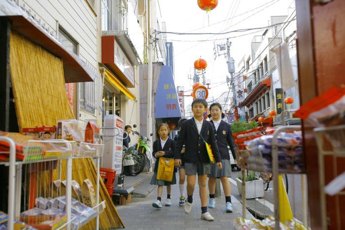 「中華学校の子どもたち」(片岡希監督、2008年)