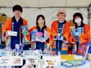 みなとみらい臨海パークで「東日本大震災・復興支援まつり2017」