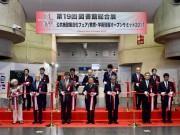 パシフィコ横浜で「図書館総合展」 国内最大の図書館イベント