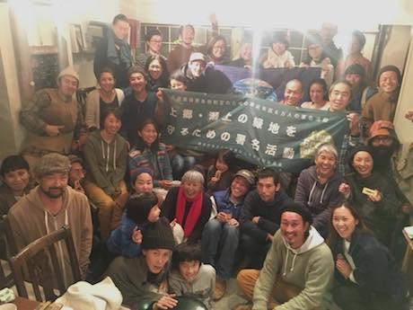 「横浜のみどりを未来につなぐ実行委員会」の活動の様子