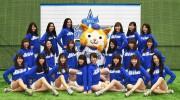 横浜DeNAベイスターズ・オフィシャルパフォーマンスチーム 「diana」のメンバーが決定