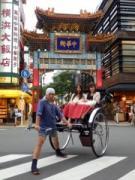 そごう横浜店が元旦から「初売り」 福袋は50,000個を用意