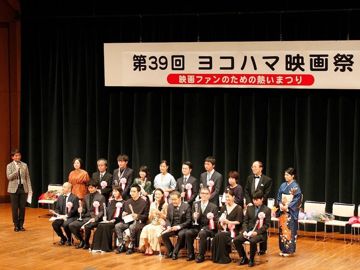 第39回 ヨコハマ映画祭授賞式の様子
