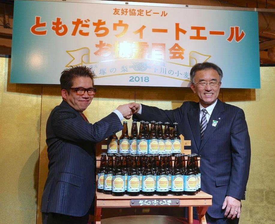 横浜ビール代表の太田久士さん(左)、下川町町長の谷一之さん