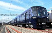 相模鉄道の都心直通用新型車両「20000系」がデビュー 2月11日に出発式