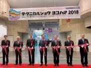 パシフィコ横浜で工業技術・製品総合見本市「テクニカルショウヨコハマ2018」が開幕