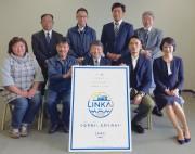 テクニカルショウ2018で「LINKAI横浜金沢」スタートアップイベント