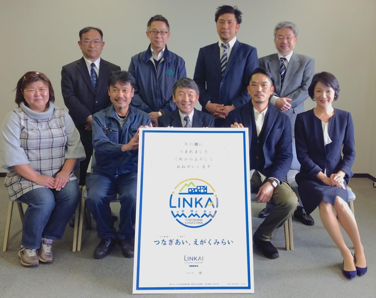 新名称を検討してきた「金沢臨海部ブランディング検討委員会」のメンバー