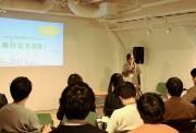 神奈川県が「かながわ学生ビジネスプランコンテスト」 次世代を担う若者を応援