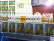 開港記念会館で「リユースびんプロジェクト」シンポジウム 横浜からリユースの文化を発信