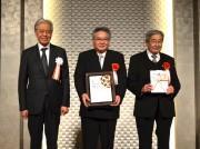 黄金町エリアマネジメントセンターが「国際交流基金地球市民賞」受賞