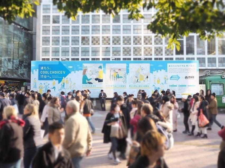 渋谷駅のハチ公広場に掲出された大規模な広告幕