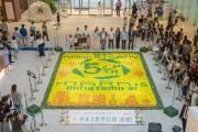 MARK IS みなとみらいが開業5周年記念「柑橘系折り紙モザイクアート」でギネス世界記録を達成