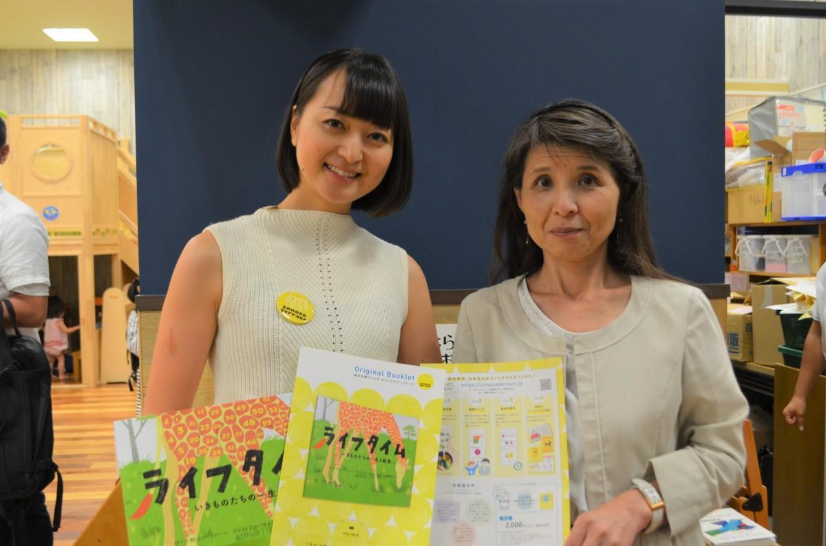凸版印刷の中村佳香さんと早稲田大学の本田恵子教授