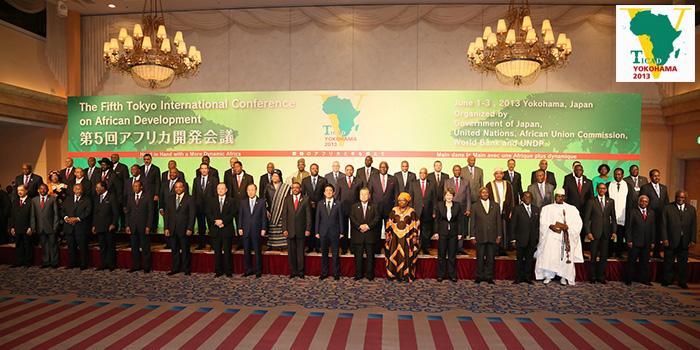 横浜で開催された第5回アフリカ開発会議(TICAD5)の様子(提供:外務省)