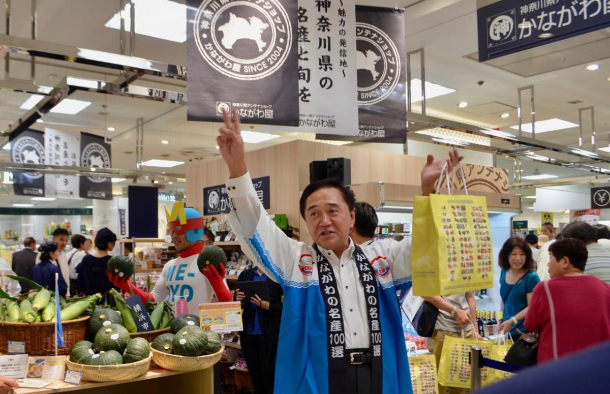 オープニングの10日は黒岩祐治神奈川県知事が店頭で買い物客を出迎えた