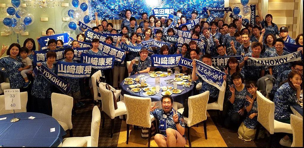 ホテル横浜ガーデン4階「アイリス」に集まったベイファンたち