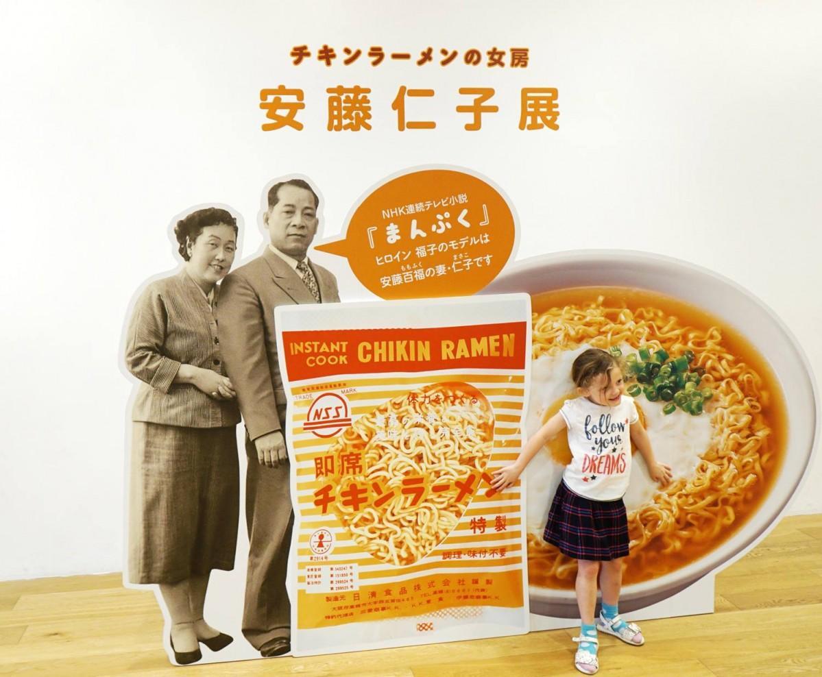 安藤仁子展会場のパネル