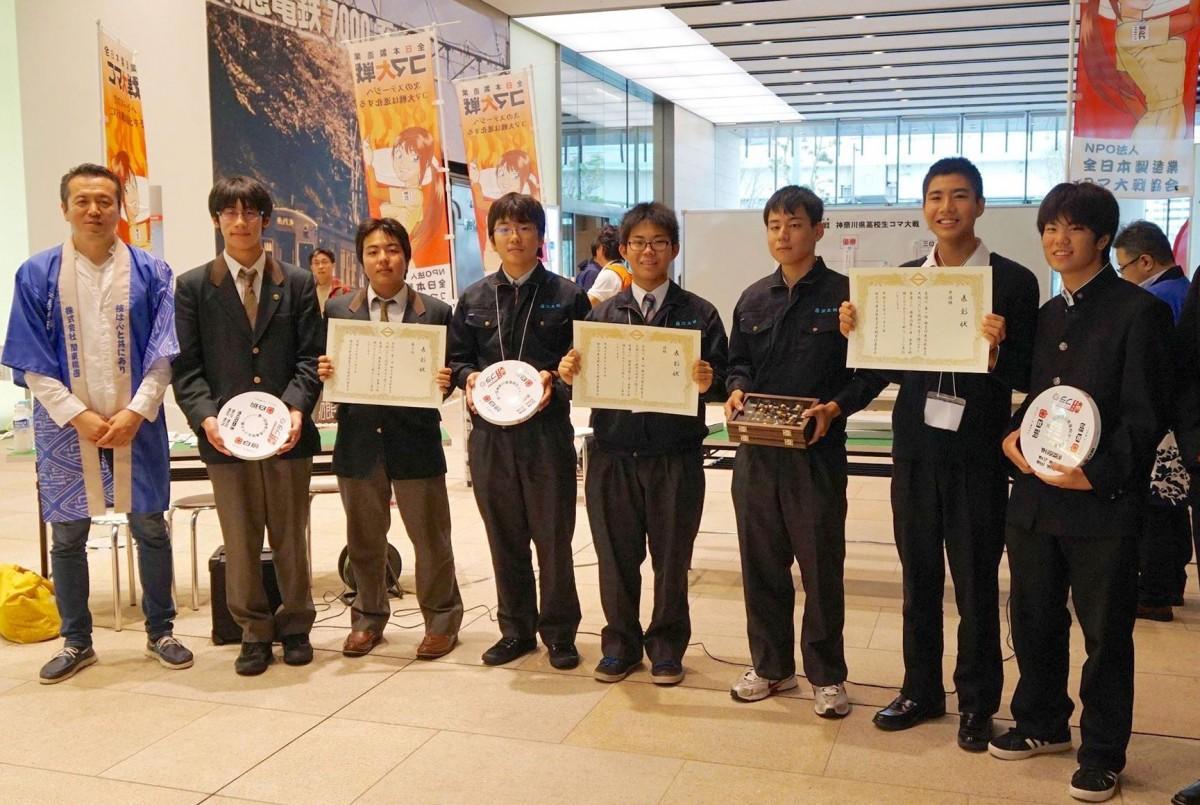 優勝は藤沢工科高校の「藤工 機械研究部 コマ係チーム」の小島 慶大さん(左から5人目)