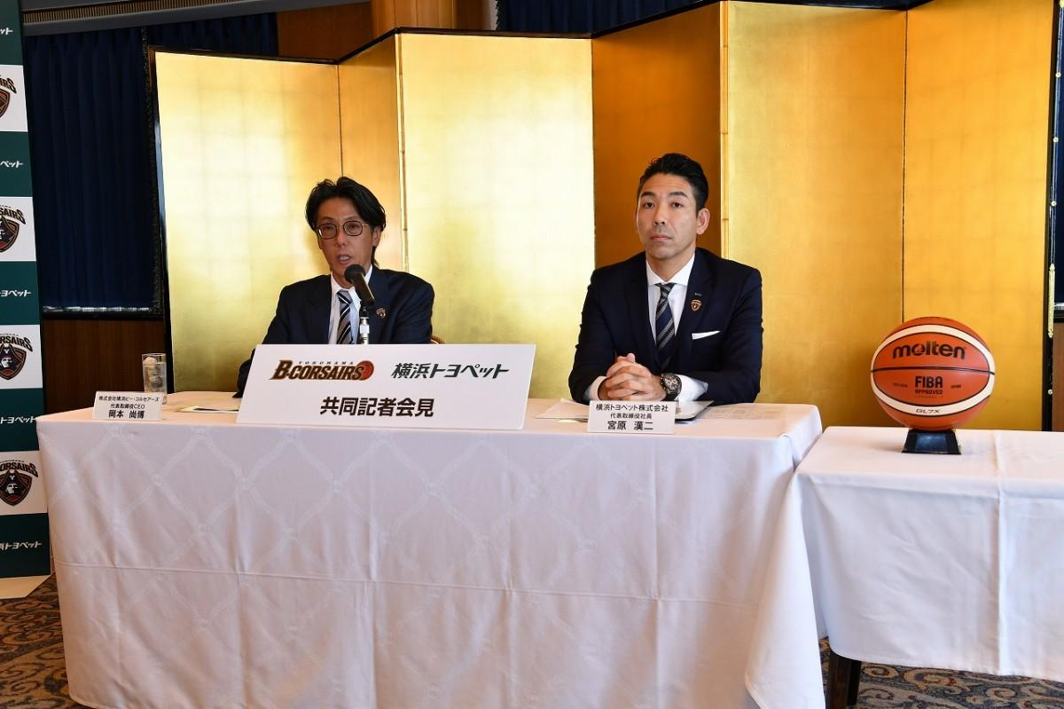 共同記者会見に登壇した横浜ビー・コルセアーズの岡本尚博CEO(左)と、横浜トヨペットの宮原漢二社長(右) (撮影=加藤恵三)