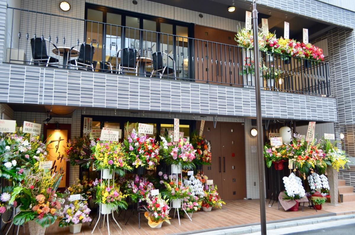 すみれ横浜店の店舗外観