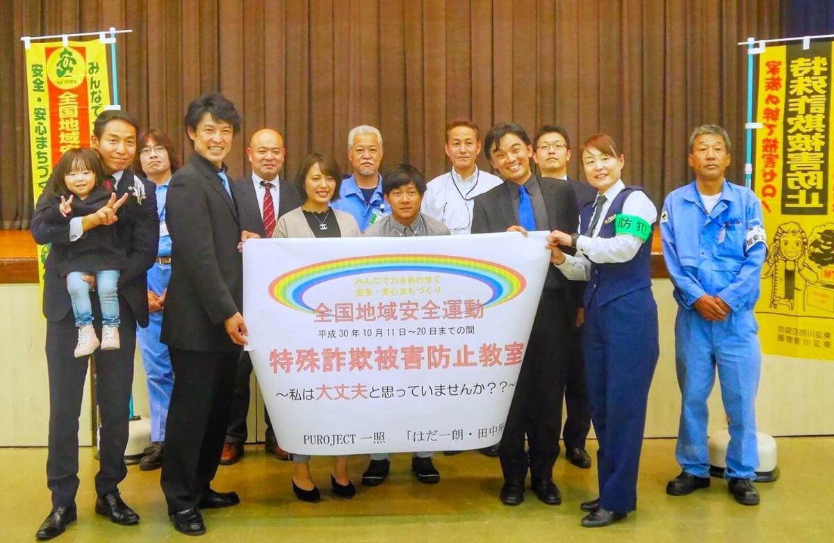 ポスターを持つ両端の男性は左側からはだ一朗さん、田中照人さん