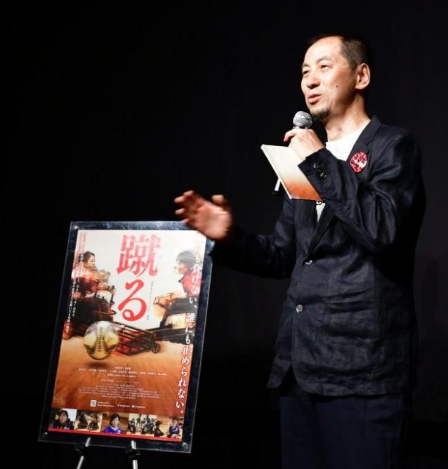 上映初日の5月25日の舞台挨拶に登壇した監督の中村和彦さん