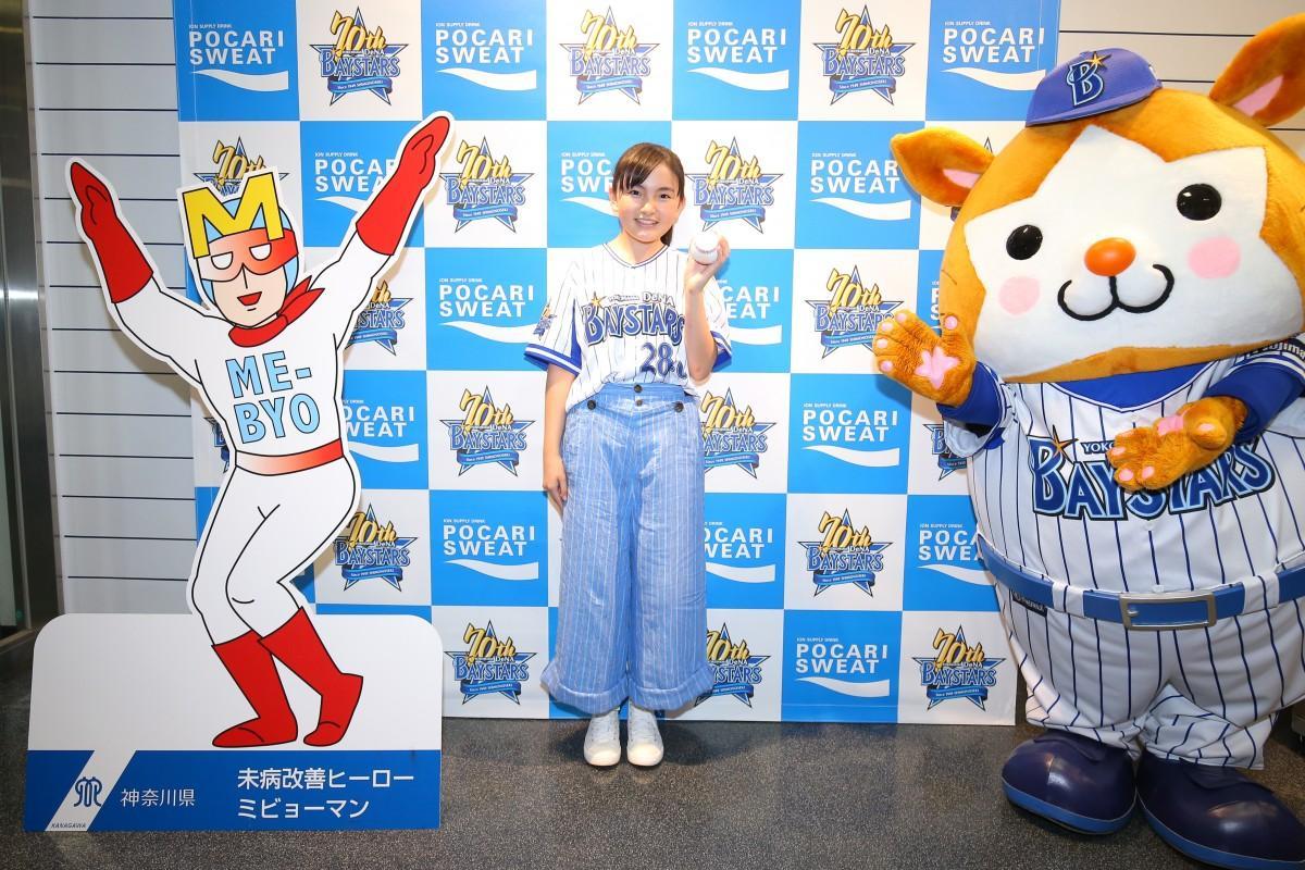 左から神奈川県未病改善ヒーローのミビョーマン、始球式に参加した鈴木梨央さん、DBスターマン